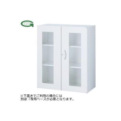 生興 ガラス両開き書庫 上下兼用  W900×D450×H1050MM  RW45 RW45-10HG