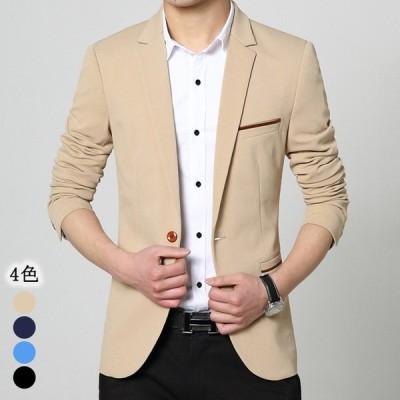 メンズ ジャケット 秋 カジュアル テーラードジャケット 細身 30代 40代 50代 スーツジャケット 大きいサイズ 春 メンズジャット