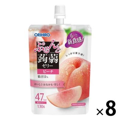 オリヒロプランデュぷるんと蒟蒻ゼリー スタンディング ピーチ味 130g×8個セット オリヒロ 栄養補助ゼリー