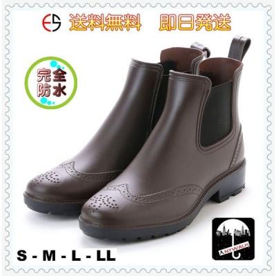 メンズ レインブーツ レインシューズ サイドゴア ウイングチップ ビジネス カジュアル 紳士 完全防水 防滑 長靴 雨靴 aw_16033 基本送料無料