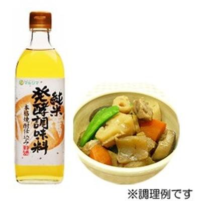 純米発酵調味料(500ml)【マルシマ】