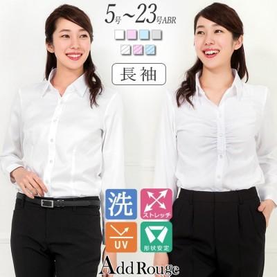 Add Rouge レディース シャツ ブラウス オフィス スーツ インナー ブラウス yシャツ ワイシャツ トップス 長袖 UVカット 大きいサイズ ビジネス ホワイト 白 事務服 きれいめ 大人 ホワイト ~7号 レディース