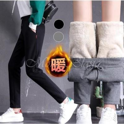 パンツ 裏ボア 厚手 ランニングパンツ スウェットパンツ 防寒 ジョガーパンツ レディース 暖かい 保温性 スポーツ ロングパンツ 着痩せ