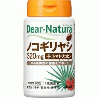 【アサヒフード】 ディアナチュラ ノコギリヤシ+トマトリコピン 60粒(30日分)
