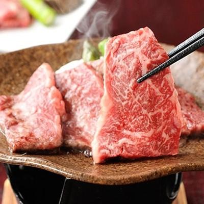 信州長野県農協直販 信州アルプス牛 肩ロース焼肉用500g TW2070173193