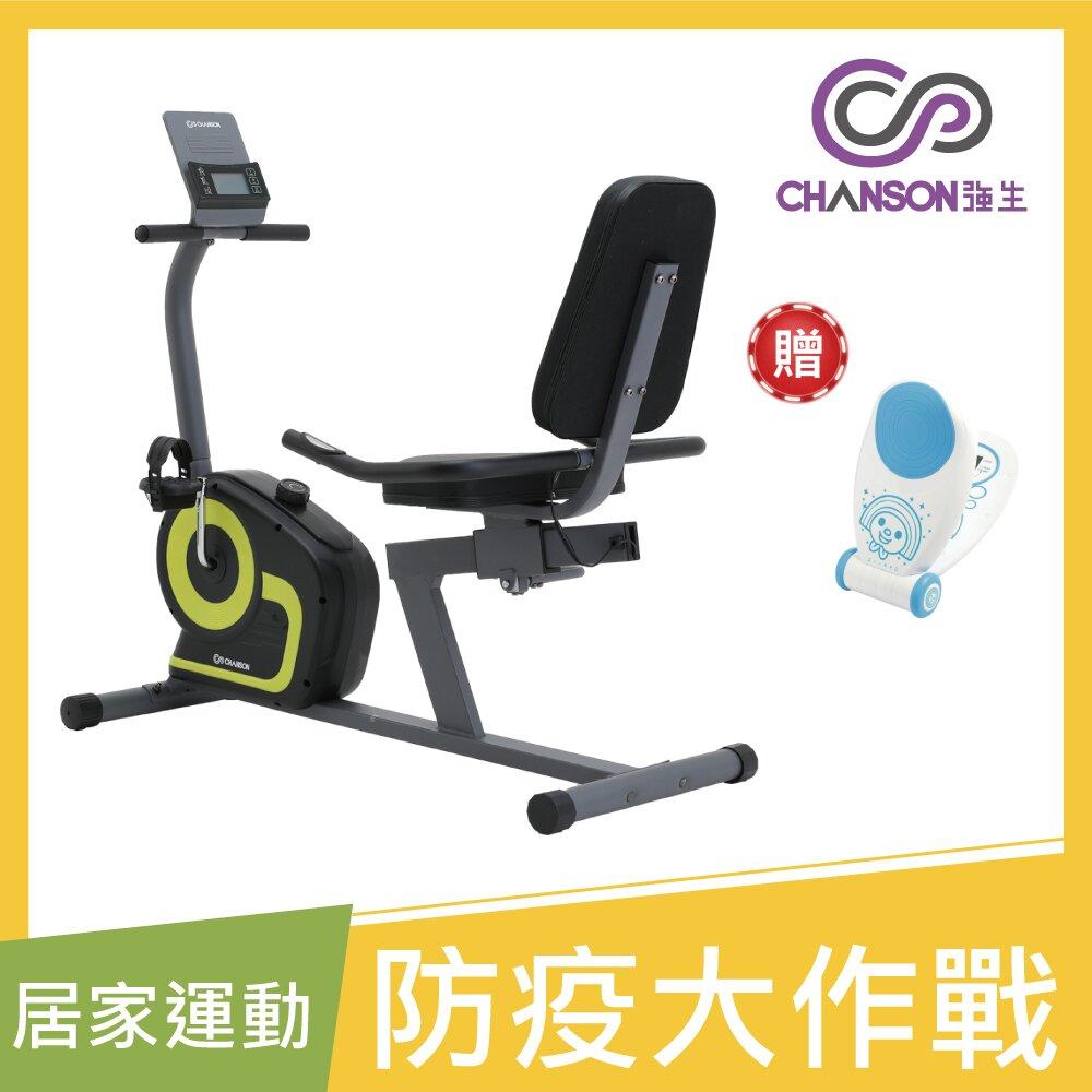 【強生CHANSON】 舒適斜臥健身車 CS-1036