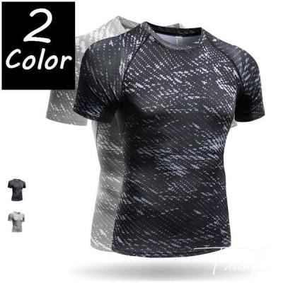 メンズ コンプレッションウェア Tシャツ 半袖 トップス スポーツウェア スポーツウエア ラウンドネック クルーネック ぴったりめ ぴったりフィット