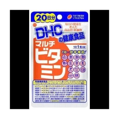 【まとめ買い】DHC マルチビタミン 20日分 20粒入 ×2セット
