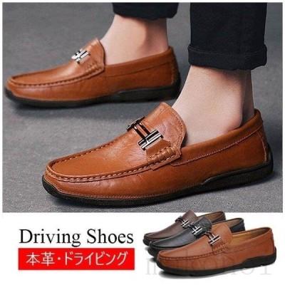 本革 ドライビングシューズ デッキシューズ カジュアル スリッポン メンズ ドライビングシューズ 紳士靴 ビジネスシューズ 大人