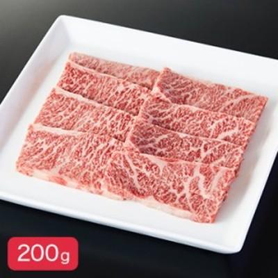 田中屋 いいで田中牛 焼肉用(200g)