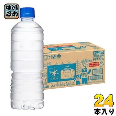 アサヒ おいしい水 天然水 ラベルレスボトル 600ml ペットボトル 24本入
