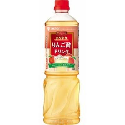 ミツカン ビネグイット まろやかりんご酢ドリンク 6倍濃縮 業務用(1000ml)[黒酢]