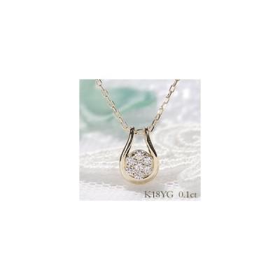 ダイヤモンドネックレス ネックレス ペンダント シンプル ダイヤモンド ダイヤ 18k 18金 ゴールド 馬蹄 ホースシュー フラワー 花 ben0091