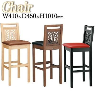 スタンドチェア 木製椅子 パーソナル チェア 背付き 背もたれ付き 肘無し 木製 天然素材 自然素材 ラバーウッド材 レザー MA-0466