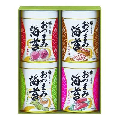 〈山本海苔店〉おつまみ海苔 4缶詰合せ-YOS2A4[O]glm【YHO】_C210315900006