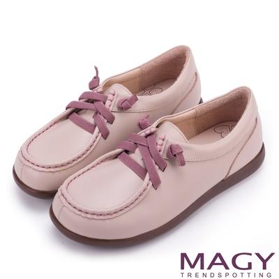 MAGY 素面縫線鬆緊帶真皮 女 休閒鞋 粉色