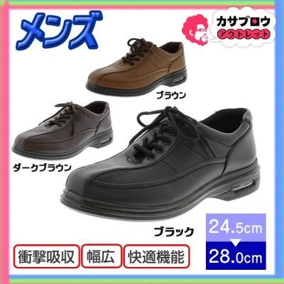 [アシックス商事] 旅日和 デイリーシューズ TB7816 メンズ 衝撃吸収 幅広 快適 カジュアル 歩きやすい 疲れにくい 紐靴 asics