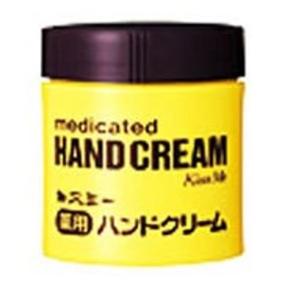 薬用ハンドクリーム 75g x 5個