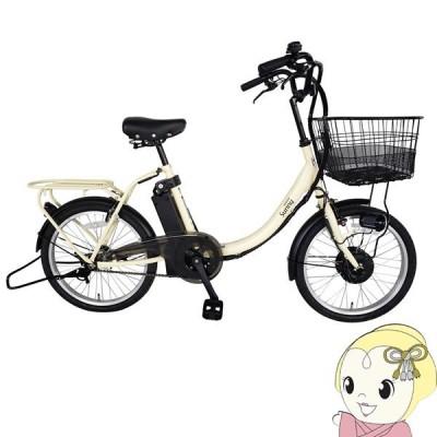 [予約]【メーカー直送】 BM-TZ500-IV ミムゴ SUISUI Suuny 20インチ 電動スモール 電動アシスト 自転車 アイボリー/srm