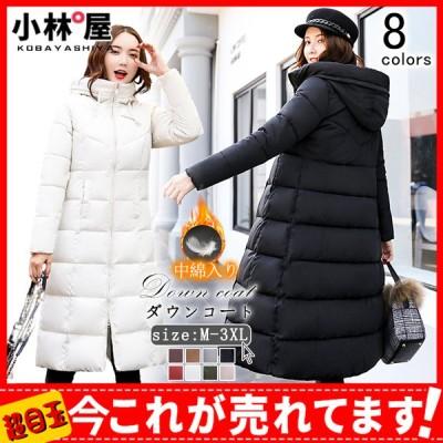 コート レディース ダウンコート Aライン キルティングコート 中綿 パーカーコート ロング ダウンジャケット 防寒 冬 アウター フード付き