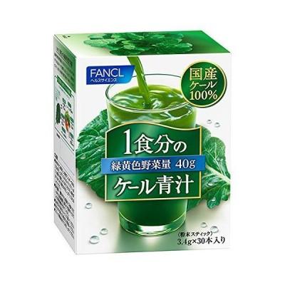 ファンケル (FANCL) 1食分のケール青汁 (3.4g×30本)