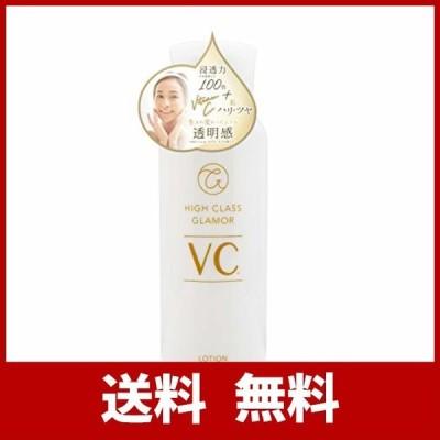3種類のビタミンC誘導体 (浸透力100倍) 化粧水 エイジングケア 日本製 150ml