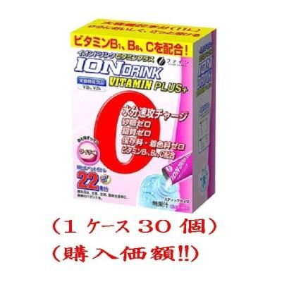 ファインイオンドリンクビタミンプラス3.2gx22、<br>(1ケース30個購入価額)<br>(ひんやりタオル2枚プレゼント)<br>