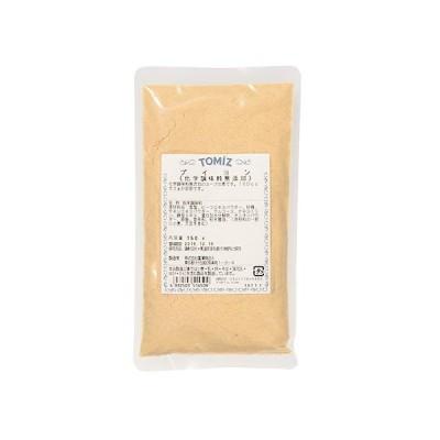 ブイヨン(化学調味料無添加) / 150g TOMIZ/cuoca(富澤商店)