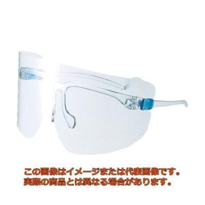 YAMAMOTO 超軽量フェイスシールドグラスYF−850S YF850S