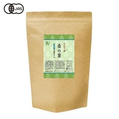 健康食品の原料屋 有機 オーガニック 桑の葉 国産 滋賀県産 青汁 粉末 お徳用 1kg×1袋