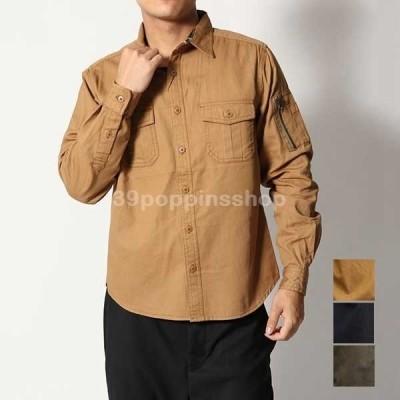 カジュアルシャツ シャツ ワークシャツ ミリタリーシャツ ビッグシルエット 無地 長袖シャツ ファティーグシャツ メンズ トップス