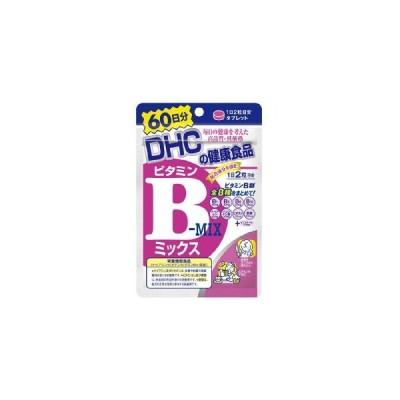 DHC ビタミンBミックス 60日分(120粒)