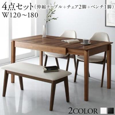 ダイニングテーブルセット 4人掛け 4点セット(テーブル幅120-180+チェア2脚+ベンチ) おしゃれ 天然木ウォールナット材伸縮式ダイニング