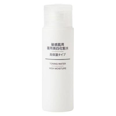 敏感肌用薬用美白化粧水・高保湿タイプ (携帯用) 50ml