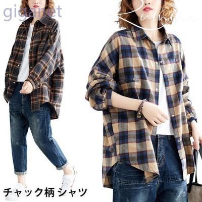 タータンチェックレディースシャツ長袖チェック柄シャツアウター折り襟ゆったりオーバーサイズお洒落カジュアルトップス夏新作