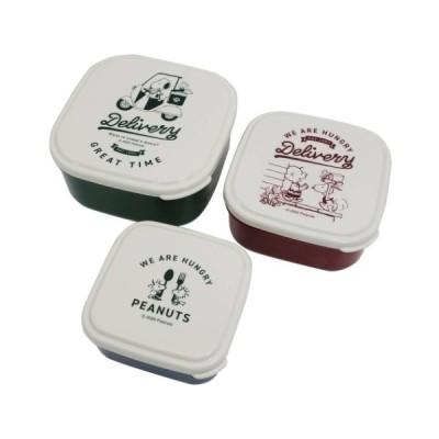 スヌーピー お弁当箱 入れ子ランチボックス3Pセット ビーグルデリバリー ピーナッツ カミオジャパン