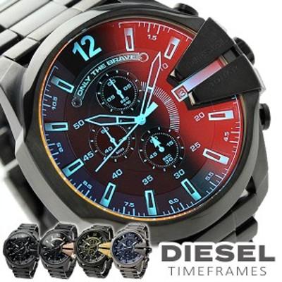 【あす着】ディーゼル 時計 メガチーフ クロノグラフ メンズ 腕時計 DIESEL