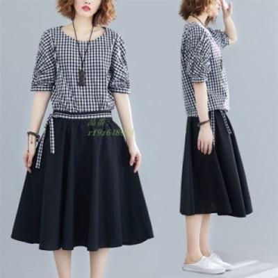 上下セット レディース セットアップ スカート 大きいサイズ カジュアル 女子セット 夏 半袖 チェック柄 ゆったり シャツ