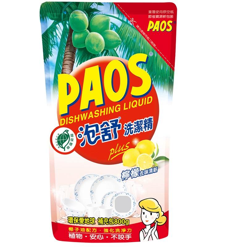 泡舒檸檬抗菌精油洗潔精補充包