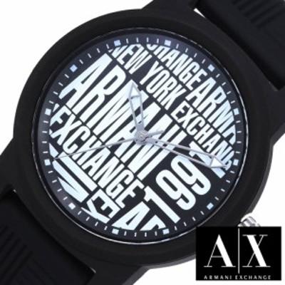 ARMANI EXCHANGE 腕時計 アルマーニ エクスチェンジ 時計 メンズ 男性 ブラック AX1443