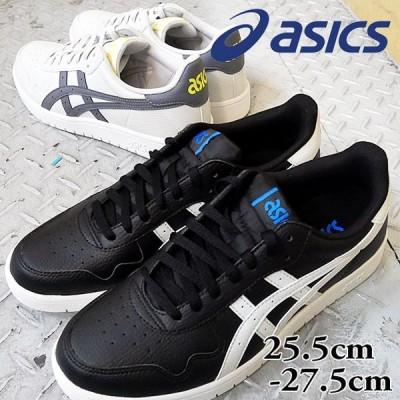 アシックス asics スニーカー メンズ ジャパン S 通学 ローカット 運動靴 002 ブラック 黒 021 ポーラーシェイド 1191A163