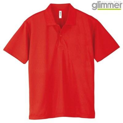 キッズ ジュニア 子供服 ポロシャツ 半袖 ドライポロシャツ 4.4オンス 無地 レッド 130cm サイズ 302-ADP