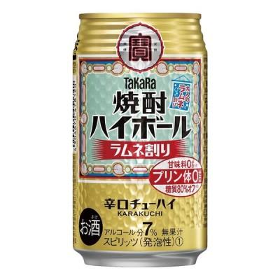 お酒 チューハイ タカラ 焼酎 ハイボール ラムネ割り350mlケース(24本入り) ((お取り寄せ商品))