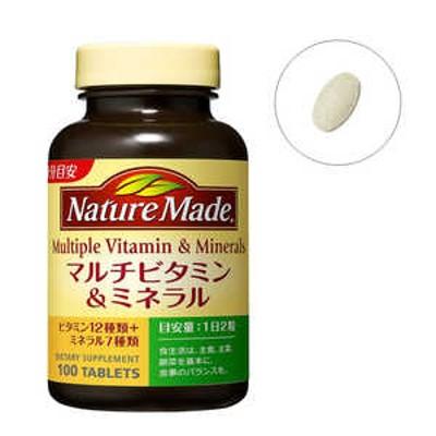 大塚製薬 NM NatureMade(ネイチャーメイド)マルチビタミン&ミネラル100粒 ネイチャーMマルチビタミン&ミネラル