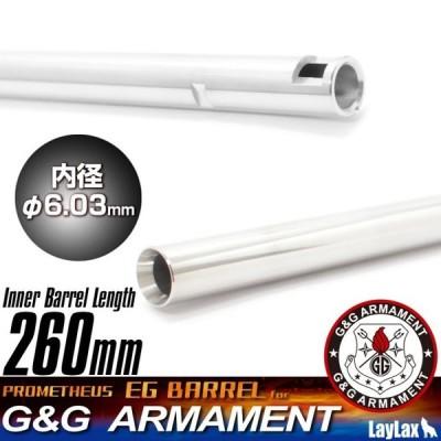 ライラクス EGバレル 260mm G&G電動ガン専用 (CM16 SRLなど)