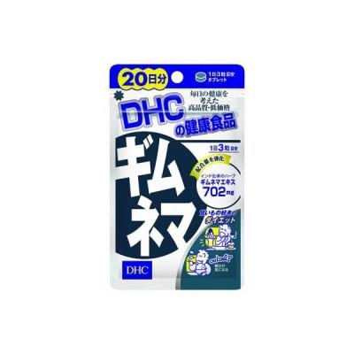 【ゆうパケット】DHCギムネマ20日分40粒【ポストにお届け】