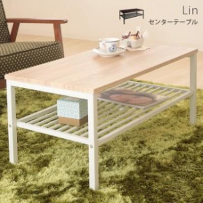 ローテーブル 木製 リビングテーブル センターテーブル テーブル おしゃれ 北欧 スチール テレビ台 テレビボード Lin