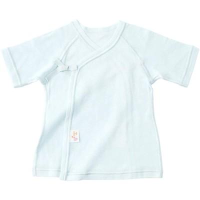 赤ちゃんの城 短肌着 5060 スマイルコットン サックス 綿100% 日本製