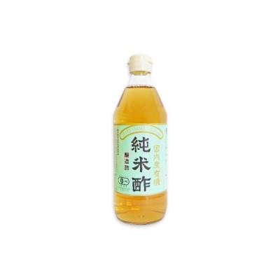 マルシマ 有機純米酢 500ml ポイント消化に