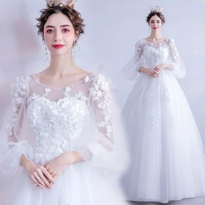ホワイトドレス Aライン ウェディングドレス 袖あり パフスリーブ お洒落 花嫁 結婚式ドレス エレガント ブライダルドレス 披露宴 二次会